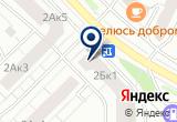 «Стоматология Мега-Дент» на Yandex карте