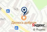 «Фонд Областной фонд развития жилищного строительства Тюменской области» на Yandex карте