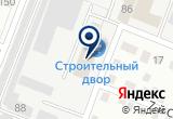 «Кран-Сервис» на Yandex карте