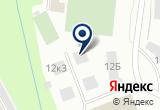 «ТЭСС» на Yandex карте