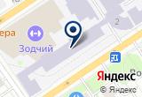 «Центр Переподготовки Повышения Квалификации и Консалтинга ГОУ» на Yandex карте