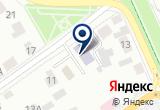 «Тюменское Православное духовное училище» на Yandex карте