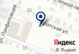 «СибЭнергоСбережение» на Yandex карте