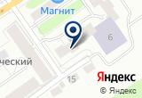 «Центр архитектурной подготовки и переподготовки кадров в области архитектуры и градостроительства» на Yandex карте
