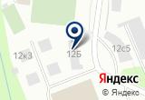 «ВОГ» на Yandex карте