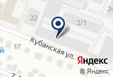 «Арктик Кэт» на Yandex карте