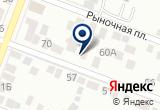 «Блюзмобиль-Тюмень, установочный центр» на Yandex карте