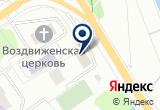 «Сибнефтебанк ДО Нагорный» на Yandex карте