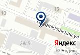 «Территориальная профсоюзная организация на Тюменском отделении Свердловской ж/д» на Yandex карте