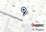 «Прогресс многопрофильная компания» на Yandex карте
