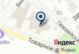 «Федеральная налоговая служба №1 по Тюменской области» на Yandex карте