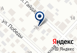 «РИА Сибэлком» на Yandex карте