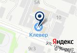 «Объединенные координаты Урал» на Yandex карте