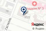 «Универсалстрой» на Yandex карте