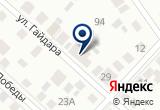 «АН Перекресток» на Yandex карте
