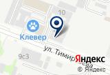 «Логотек» на Yandex карте