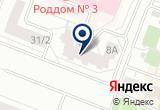 «Клуб Здорового Образа Жизни» на Yandex карте