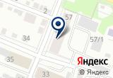 «Магазин Туризм» на Yandex карте