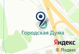 «Интерьер-Ателье» на Yandex карте