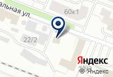 «Стадион Локомотив» на Yandex карте