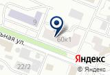 «Городской архитектурно-инженерный центр МУП» на Yandex карте