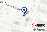 «ТК Пивной Двор» на Yandex карте