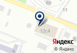 «Простор-Сервис» на Yandex карте