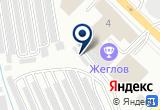 «БиГГ моторс» на Yandex карте