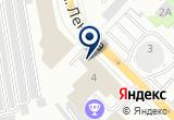 «Доминанта - металлопрокат» на Yandex карте