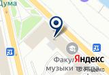 «Тюменская государственная академия культуры искусств и социальных технологий ФГОУ ВПО» на Yandex карте