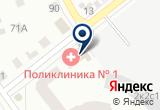 «Тюменская фабрика нетканых материалов» на Yandex карте