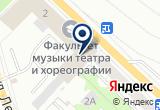 «Торгово-Промышленная фирма Сибэл» на Yandex карте