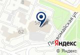 «Интернет-магазин Tim72» на Yandex карте