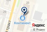 «Оптима» на Yandex карте
