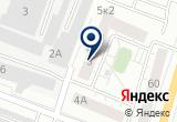 «Главное бюро медико-социальной экспертизы №11 по Тюменской области» на Yandex карте