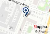 «Доброта.ru» на Yandex карте