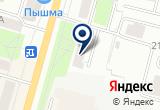 «Веста» на Yandex карте