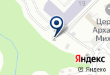«Центр Мир Здоровья им. А.В. Скворцова» на Yandex карте