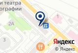 «Управление по обеспечению деятельности мировых судей в Тюменской области» на Yandex карте
