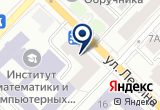 «Фс Тюменьэкспертиза Но» на Yandex карте
