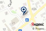 «Дом Тот» на Yandex карте