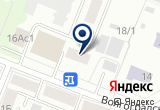 «Столовая №1» на Yandex карте