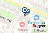 «СПА студия Ла Белле» на Yandex карте