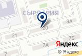 «Городское отделение почтовой связи. Кызылорда-3» на Yandex карте