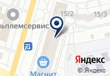 «АктивДеньги» на Yandex карте