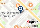 «Оптовый салон Сибирь-96» на Yandex карте