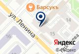 «ДубльГИС» на Yandex карте