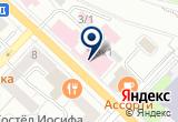 «Областной кожно-венерологический диспансер ГБОЗ ТО» на Yandex карте