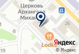 «Актив Групп» на Yandex карте