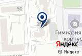 «Форт, проектно-монтажная компания» на Yandex карте